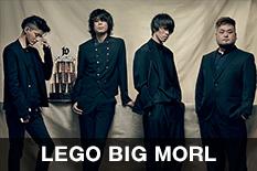 LEGO BIG MORL
