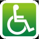 車椅子用スペース