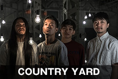 COUNTRY YARD