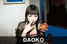 DAOKO